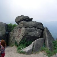 大自然的鬼斧神工:冠石, Южно-Курильск