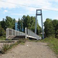 Александровск-Сах. Мост. 2011, Александровск-Сахалинский