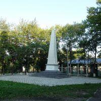 Александровск-Сах. Площадь им. 15 мая., Александровск-Сахалинский