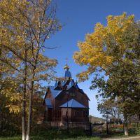 Александровск-Сахалинский, Церковь рядом с администрацией района, Александровск-Сахалинский