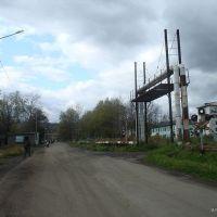 центральная, Вахрушев