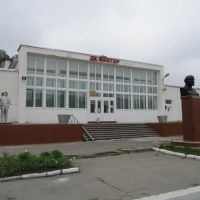 "ДК ""Шахтёр"" в Горнозаводске, Горнозаводск"