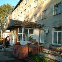Hotel Dolinsk, Долинск
