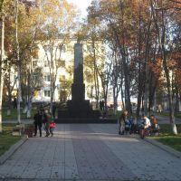 Осенний сквер, Корсаков