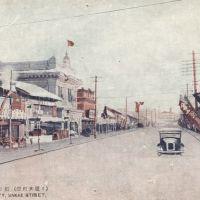✿ Отомари - 大泊 (Корсаков: нынешние ул. Советская и Комсомольская площадь), Корсаков
