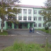 Школа №2 г.Макарова, Макаров