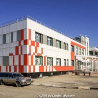 Детская школа искусств г.Невельска (лето, 2013), Невельск