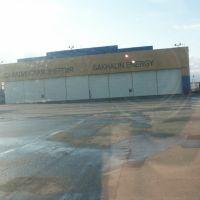 Sakhalin Energy hangar at Nogliki airport, Sakhalin Island, Ноглики