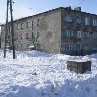 Совхозная, 21 (мой первый дом), Поронайск