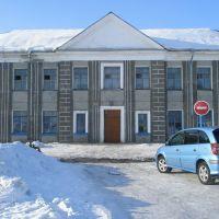 Средняя школа №8 (моя школа), Поронайск
