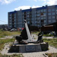 Севкур, Северо-Курильск