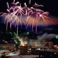 Новогодняя ночь 2007г, Углегорск