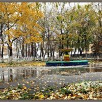 Осенний парк, Углегорск