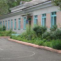 Детский сад №2, Холмск