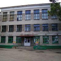 Школа №8, Холмск