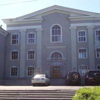 Дом Культуры, Холмск