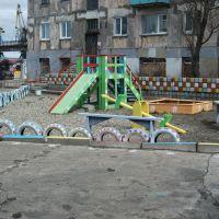 дворик Детства, Холмск