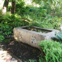 ванна от Синтоиского храма, Холмск