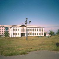Администрация, Шахтерск