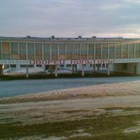 Дворец Культуры, Шахтерск