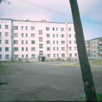 Гостиница, Шахтерск