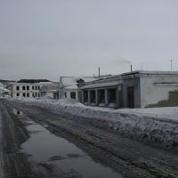 Трест, Шахтерск