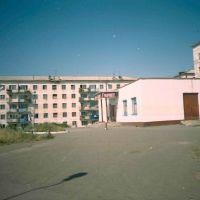 Магазин, Шахтерск