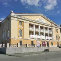Новоуральский театр, Новоуральск