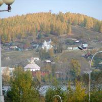 Вид на Верх-Нейвинск из Новоуральска, 2007 г, Новоуральск