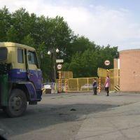 Новоуральск. КПП-2., Новоуральск