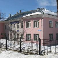 Пенсионный фонд России, Новоуральск