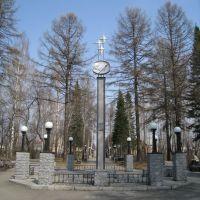 Памятник Юрию Гагарину (2009), Лесной