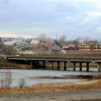 Алапаевск. Мост через Нейву., Алапаевск