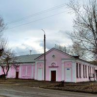 Алапаевск. Токарей,3., Алапаевск