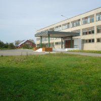 Школа № 2, Алапаевск