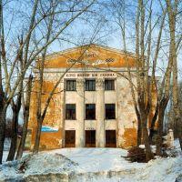 Алапаевск. Клуб им.В.И.Ленина, 1959., Алапаевск