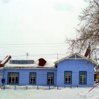Алапаевск. ЖД вокзал., Алапаевск