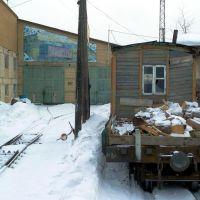 Алапаевск. Депо АУЖД. Теплушка на платформе., Алапаевск