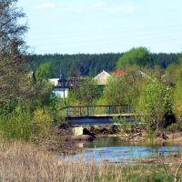Алтынай. Мост через реку Ирбит., Алтынай