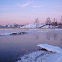 Iset River, Арамиль