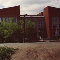 школа №1 Арамиль, Арамиль