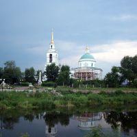 Церковь Арамиль, Арамиль