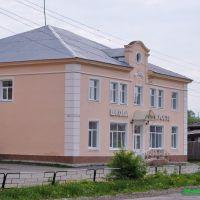 Артёмовский детская школа Искусств Ленина 28, Артемовский