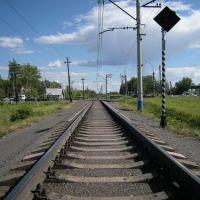 rail 2, Артемовский