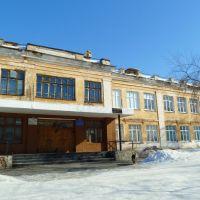 Артёмовский. Школа №1., Артемовский