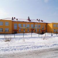 Новый Детский садик, Артемовский