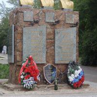 Памятник, Асбест