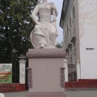 Дворец Культуры, Асбест