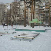 Дворовая сцена, Асбест