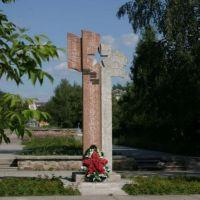 Памятник войнам интернационала, Асбест